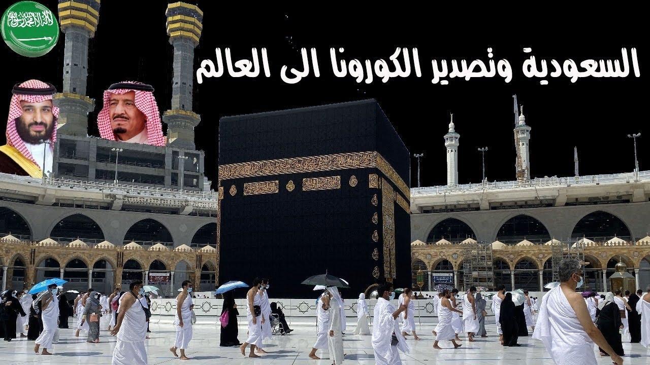 السعودية تمنع الحج وتتاجر به وتحارب الدين!!.. ومنطق الخوارج واعلام قطر والإخوان