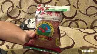 Ягоды Годжи - Goji berries