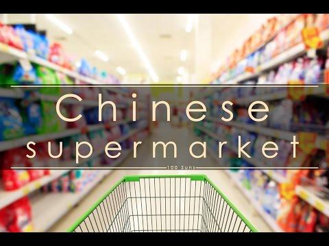 Chinese supermarket || Китайский супермаркет || Diaries