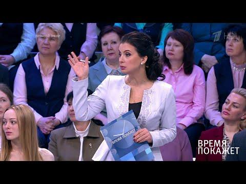 Надежда Савченко на