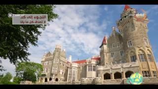 8 الصبح - رامي رضوان يكشف حقيقة  ما نشر عن فتح كندا باب اللجوء لها من المصريين