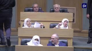 مجلس النواب يحيل مشروع قانون الإدارة المحلية إلى لجنة مشتركة - (23/2/2020)