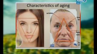 النهاردة : بشرتي.... تقدم عمر البشرة الأسباب وطرق العلاج الحديثة