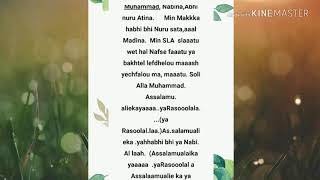 LYRICS | MUHAMMAD NABINA|OFFICAL VIDEO|✓