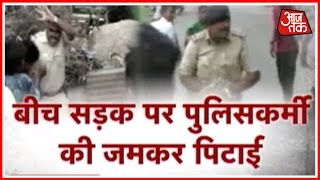 Police Sub Inspector Beaten Up By Angry Mob In Surat, Gujarat