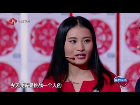 最强大脑3  Super Brain, China 2016, 0205 season 3, TV show, Chinese New Year [HD]