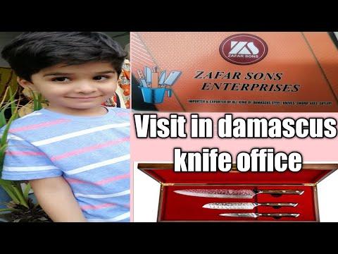 Damascus knife office