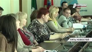 Продолжается обсуждение программы развития ЛНР на пять лет