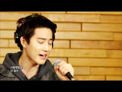 a-song-for-you,-exo-baby-don't-cry