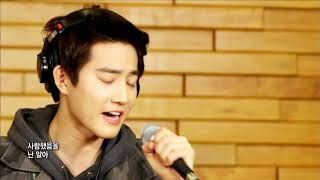 A SONG FOR YOU, EXO-Baby Don't cry