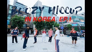 เที่ยวเกาหลี ตามล่าบุฟเฟต์ปูดองแสนอร่อย จริงป่ะ!?? - Boozy Hiccup