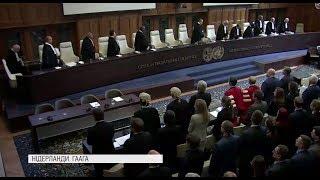 Україна проти Росії в Міжнародному суді ООН: День другий. Аргументи України / репортаж з Гааги