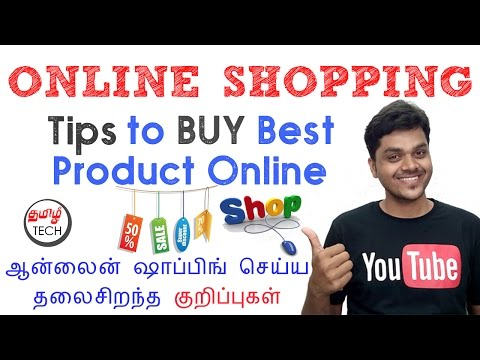 TOP Tips to Shop Online (Offer sale) – Big Billion Day , Great Indian Sale | TAMIL TECH