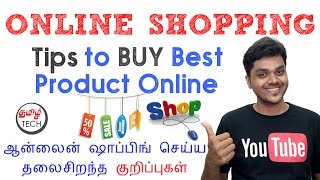 TOP Tips to Shop Online (Offer sale) - Big Billion Day , Great Indian Sale | TAMIL TECH