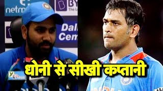 Rohit Says He's Ready for Captaincy After Winning Asia Cup, Learnt a Lot from Dhoni | Sports Tak