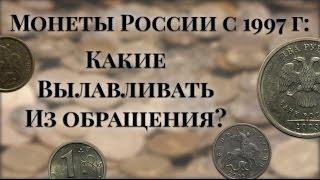 Монеты царской России, поиск у кладбища.