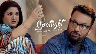 Baandi   Episode #20   HUM Spotlight   Moment Of The Week
