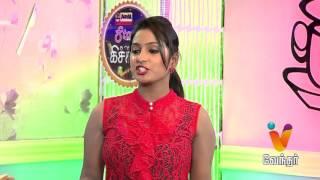 Star Kitchen promo video 14-10-2015 Actress Kajal spl Episode 83 Vendhar Tv shows programs 14th October 2015