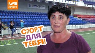 Знакомьтесь, Валентина! Проект M•Sport «Спорт - для тебя!» ❤