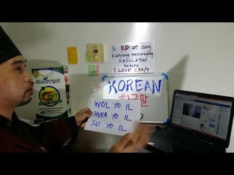 EASY - Learn Korean Language (Romanized) 9