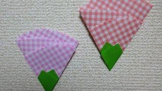 簡単なカーネーションの折り方です。 How to fold a Carnation. 緑のお...