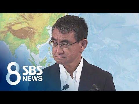 """""""일본 기업 피해 생기면 필요한 조치""""…추가 보복 가능성 / SBS"""