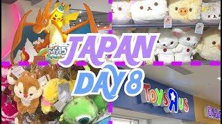 EXPLORING IKEBUKURO! Mega Pokemon Center, Kiddyland, Sumikko Gurashi Store + More | Japan Vlog Day 8