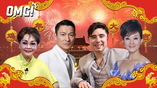 Sing and Guess Chinese songs: Chinese New Year Edition 英国人的过年歌接力