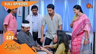 Chithi 2 - Ep 233 | 02 Feb 2021 | Sun TV Serial | Tamil Serial