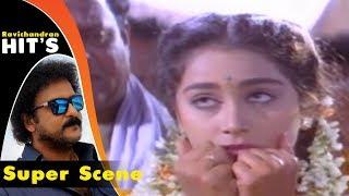 Heroine panchaythke scenes | Halli Mestru Kannada Movie | Kannada Comedy Scenes | Ravichandran