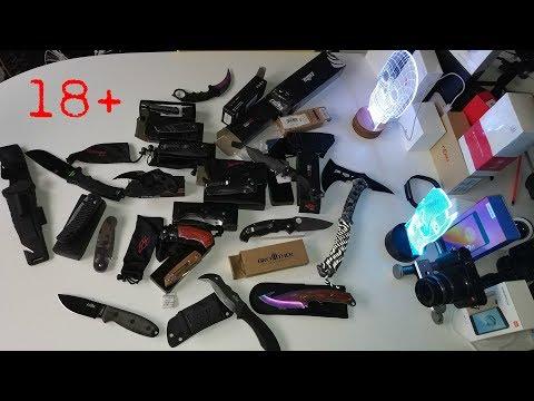 Mega Unboxing μαχαιριών.Εισαγωγή και Τελωνείο 18+