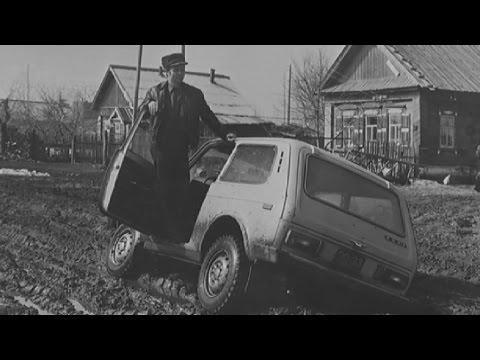 """""""Страницы истории АВТОВАЗа"""" 04.12.2016"""