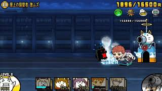 Battle Cats Japan 6.6 Collaboration Fate Stay Night 8