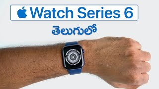 Apple Watch Series 6 Unboxing  and Basic Set up in Telugu | First Look