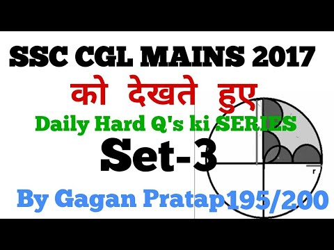 DAILY MATHS HARD Questions series set-3 for SSC CGL CPO NDA CDS CAT