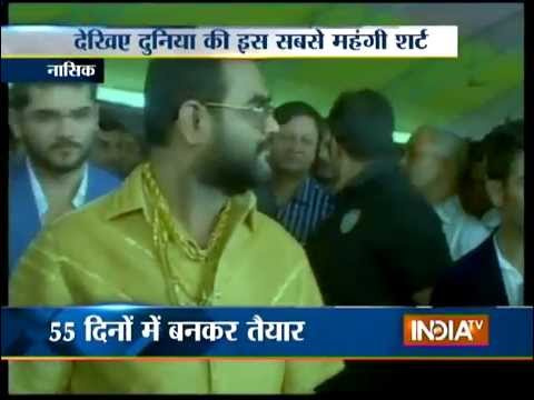 Nasik Man Wears World's Costliest Shirt Worth Almost Rupees 1.5 Crore - India TV