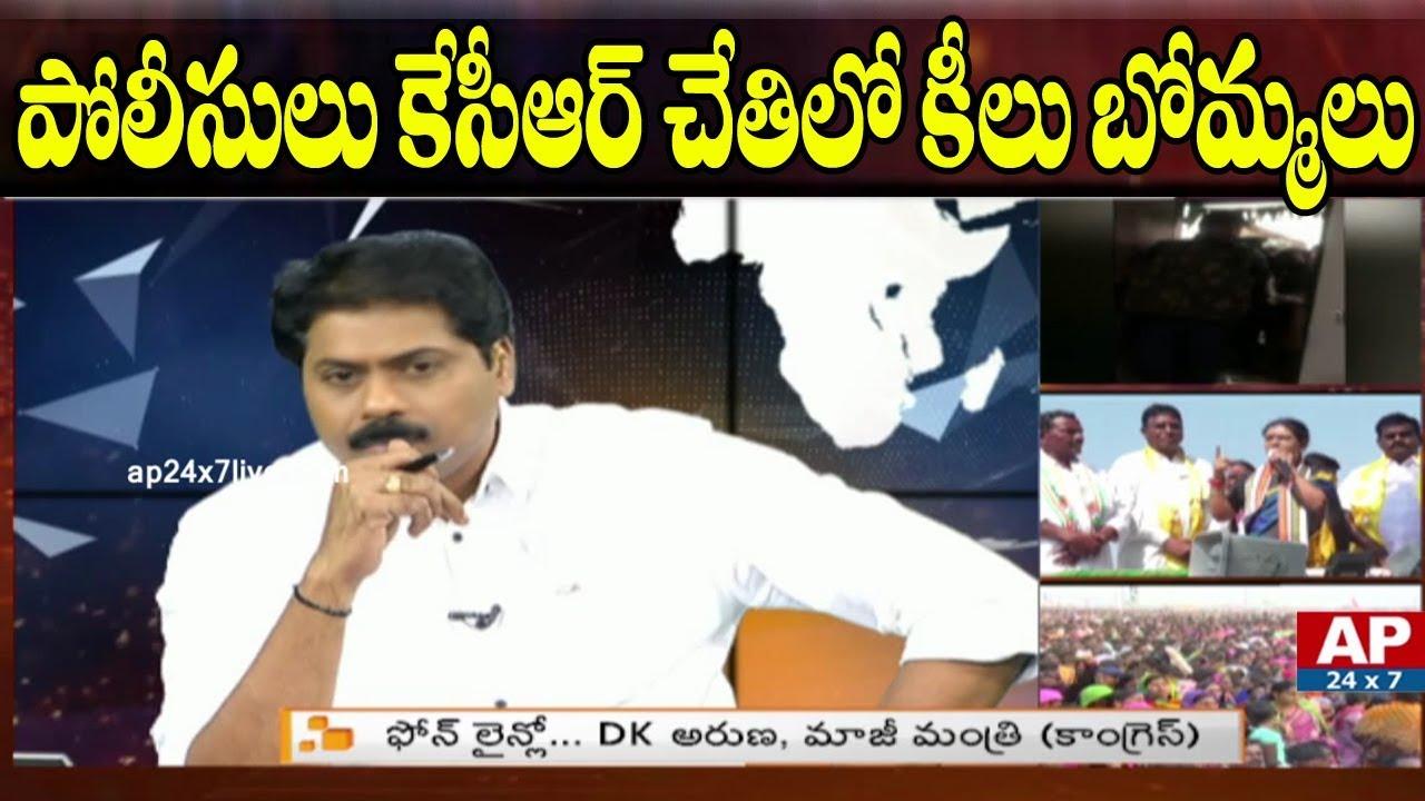 telangana-pre-poll-news-kodangal-mla-candidate-rev