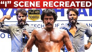 "Chiyaan VIKRAM Recreates ""I"" Scene 