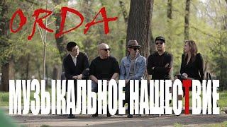 """Группа """"ОРДА"""" - Моя история 37 выпуск (4.05.15)"""