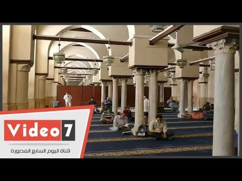 أجواء رمضانية  داخل أروقة الجامع الأزهر في أول أيام رمضان  - 15:22-2018 / 5 / 17