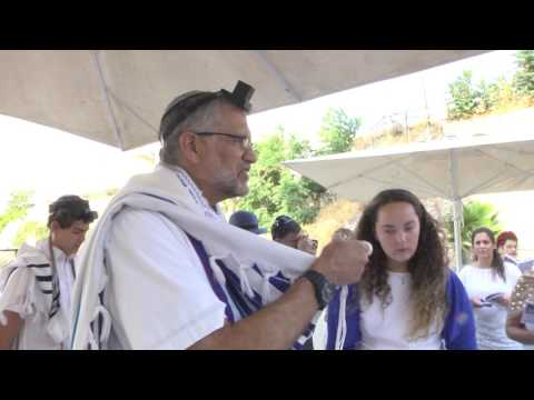 Traditional Bat Mitzvah in the western wall