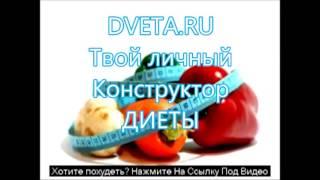 болезнь печени диета болезнь печени