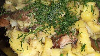 Картошка с грибами Бабушкин рецепт Всё как в ДЕТСТВЕ просто ПАЛЬЧИКИ оближешь