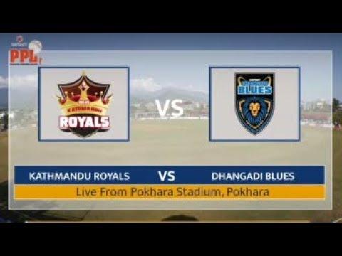 POKHARA PREMIER LEAGUE (PPL) LIVE : KATHMANDU ROYALS VS DHANGADI BLUES 3rd MATCH | 1st INNING