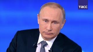 Путин о ЖКХ и сборах на капремонт