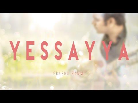 Yesayya Official Video | Prabhu Pammi | Latest New Telugu Christian Songs 2017 - 2018 | Alapana 2