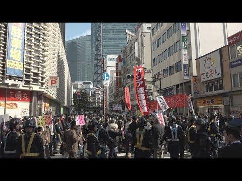 反対市民ら150人がデモ 天皇制や記念式典に抗議