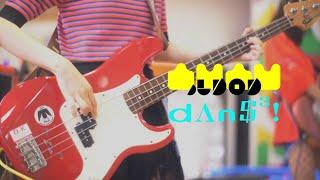 凸凹凸凹(ルリロリ) / 『dΛn$³!』(ダンス ダンス ダンス) Music Vid...
