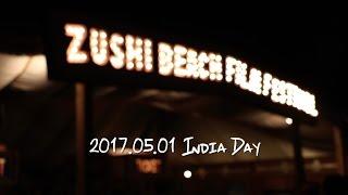 逗子海岸映画祭2017.05.01インド・デイ『PK』