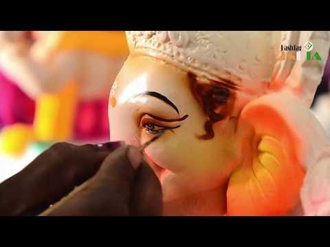 Making of Ganesha/Ganpati and painting of eyes